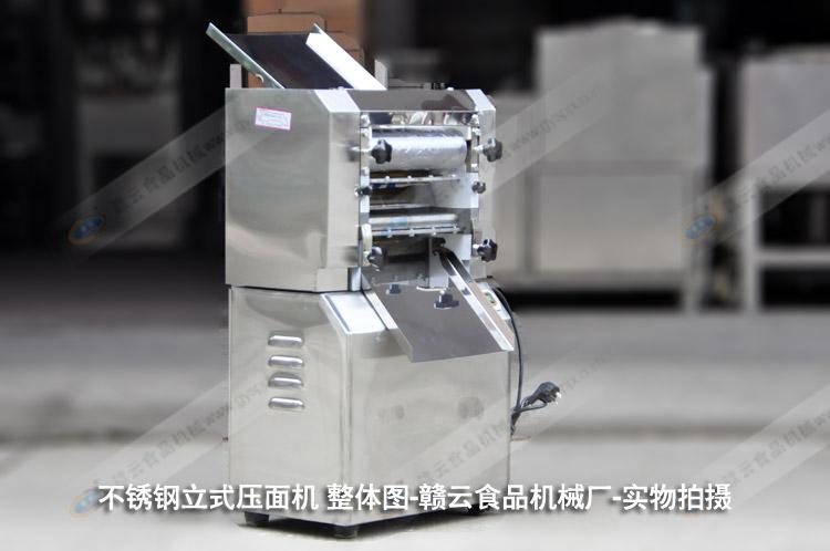 不锈钢立式压面机整体图