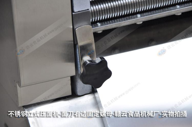 不锈钢立式压面机