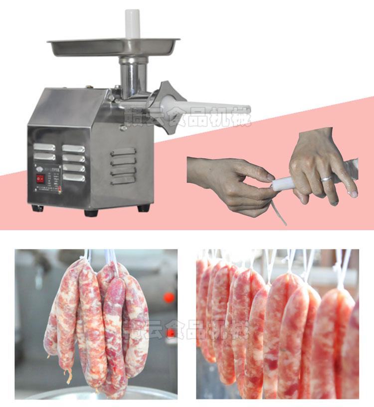 赣云牌12型台式绞肉机-灌肠效果