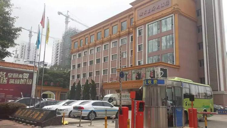 赣州皇厨大酒店