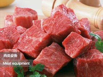 肉制品采肉精滤机